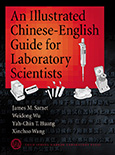 An Illustrated Chinese-English Guide for Biomedical Scientists