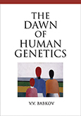 The Dawn of Human Genetics